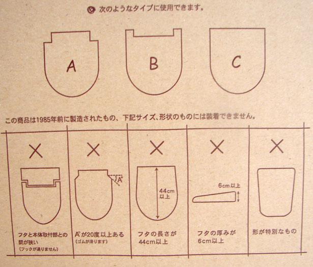 【特価 セール】16双ボーダートイレフタカバー(特殊用)