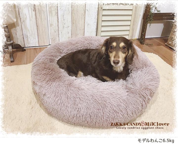 シャギーファー ペットベッド ワンちゃん用 サークル ベッド 60cm 犬猫兼用【11月上旬再入荷予定 】