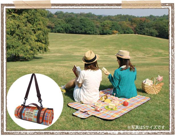 ピクニック レジャーシート(L)【アウトドア くるくるたためてコンパクト】