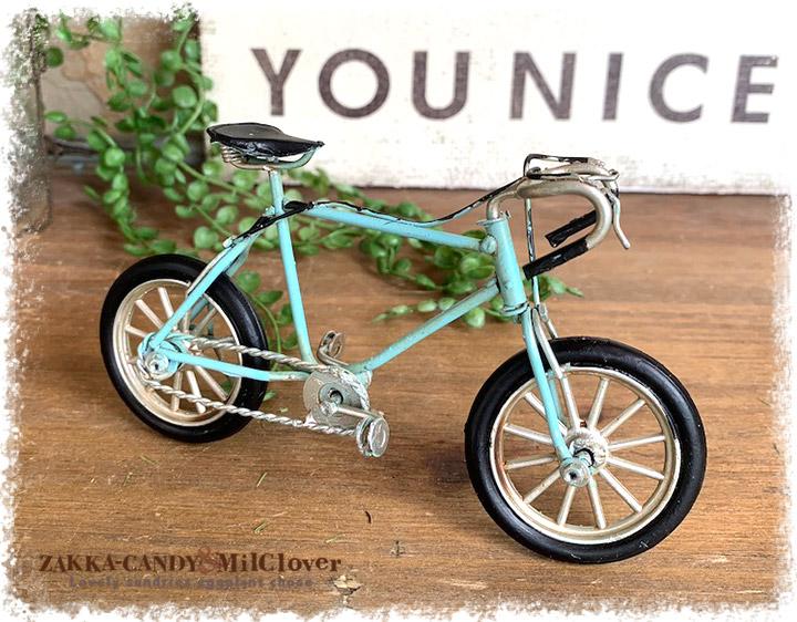 ノスタルジックデコ ロードバイク ミニチュア自転車