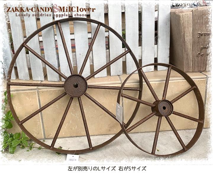 サビサビ デブリ アイアン 車輪  ホイール S【アンティーク調】