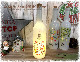 【クリスマス イルミネーション】ボトルドライトクリスマス