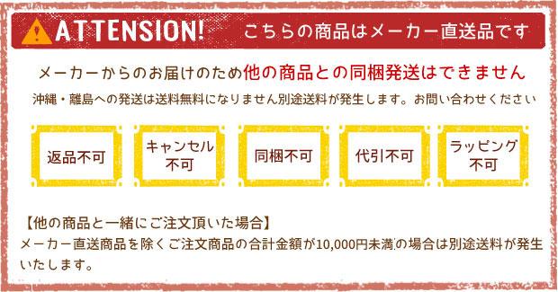 送料無料! <イームズ> DSWシェルチェア GRAYISH COLOR【ジェネリックリプロダクト】
