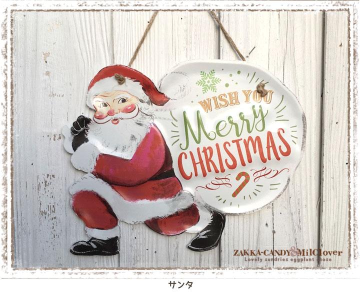 【クリスマス雑貨 サインプレート】ダイカットサインクリスマス