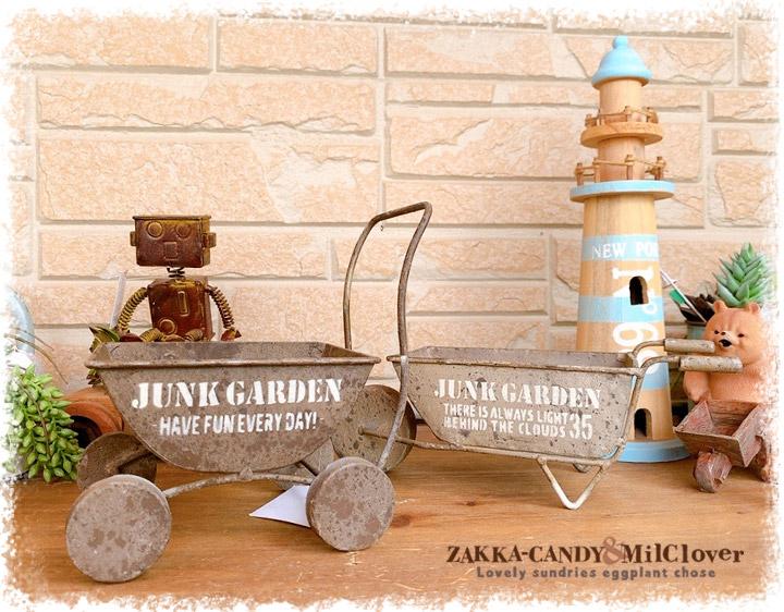 ジャンクガーデン JUNK ガーデンカート
