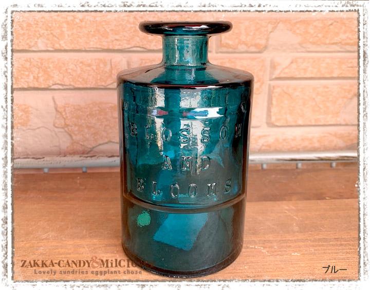 バレンシア リサイクルガラス フラワーベース SIETE【SPICE 花瓶 一輪挿し】