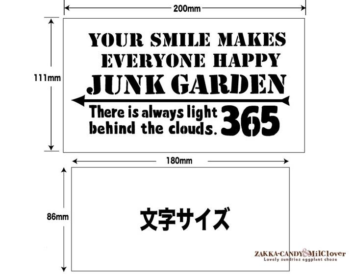 ステンシルシート JUNK GARDEN 365【ハンドメイド DIY】