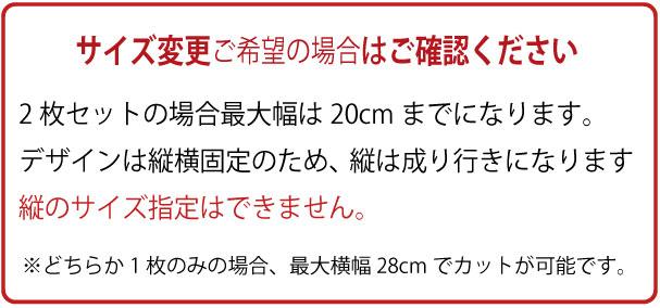 オリジナル ステンシルシート Smile 2枚セット【ハンドメイド DIY】