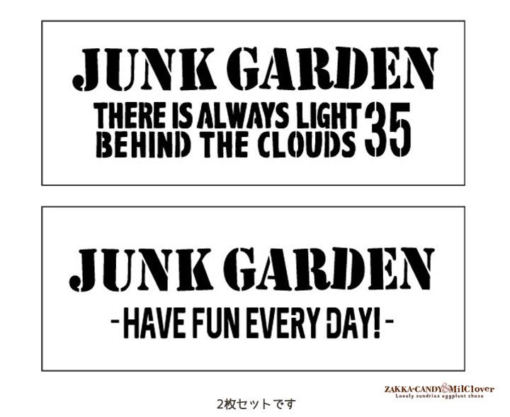 オリジナル ステンシルシート JUNK GARDEN 2枚セット【ハンドメイド DIY】