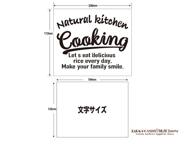 オリジナル ステンシルシート Cooking【ハンドメイド DIY】