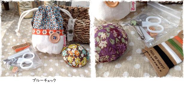 【特価 SALE】ラ・メルスリー 巾着裁縫セット