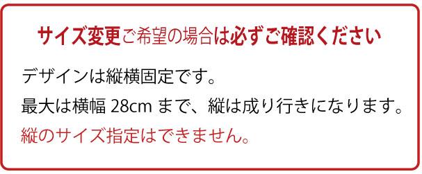 オリジナルステンシルシート everyday【DIY リメカン ハンドメイド】