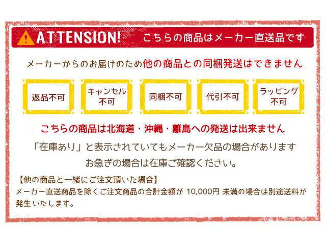 【送料無料】インダストリアル フォールディングシェルフ 5段 esta