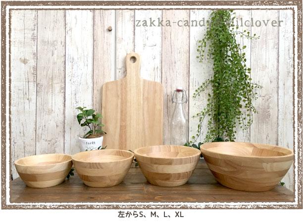 ラバーウッド サラダボウル2型L【ナチュラルキッチン カフェ雑貨 キッチン雑貨】