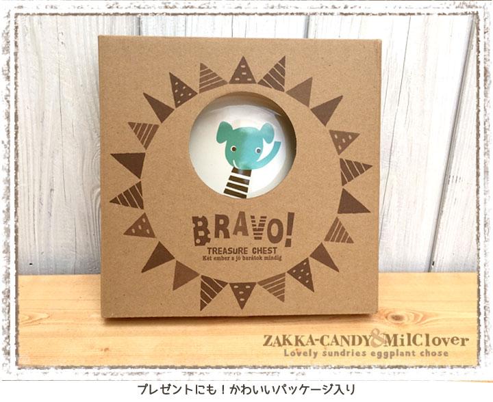 バンビーニール ラウンドプレート ゾウ【特価 セール 子供用 かわいい 食器 ギフト】