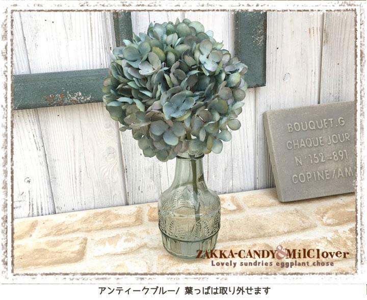 ドライ風  紫陽花フェイクグリーン メルバ ハイドランジア【あじさい】