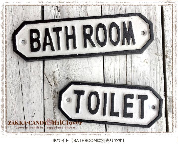 ドアプレート サインプレート TOILET トイレ POSHLIVING ポッシュリビング【DIY おしゃれ アイアン】