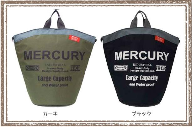 【MERCURY】マーキュリー ラージキャパシティバッグ