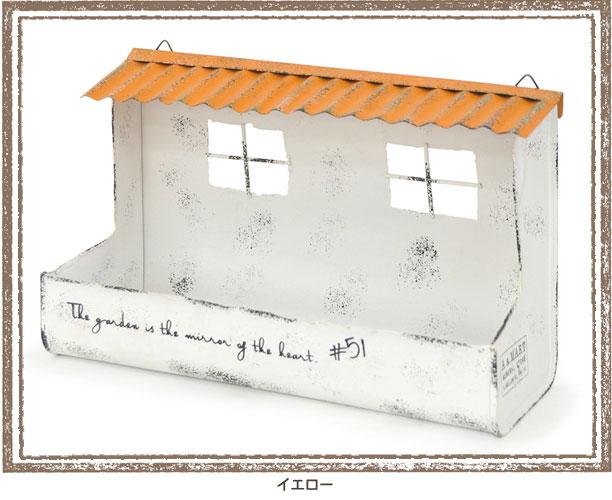 【azi-azi】壁掛けフラワーポット ティンルーフプランター ワイド