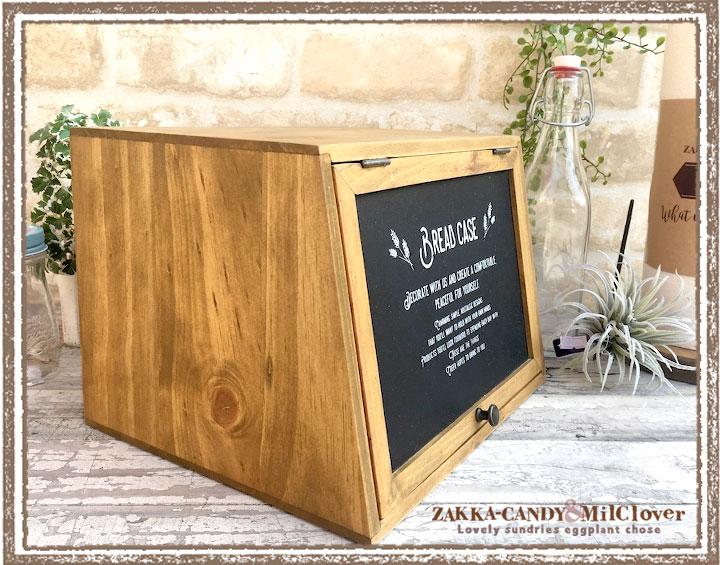カフェのようなキッチン雑貨 ブラックボード風ナチュラル木製 ブレッドケース