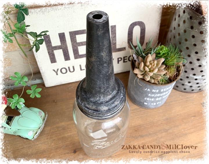 アンティーク調 コベントガーデン メイソン シュガーボトル【ガラスボトル ガラス瓶 花瓶】