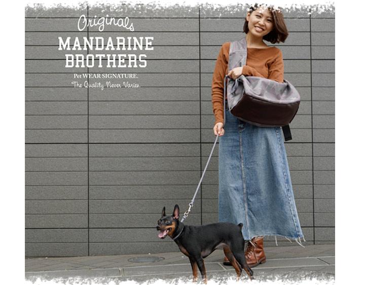 マンダリンブラザーズ スリーブショルダーバッグ  カモフラ / 犬  猫 キャリーバッグ
