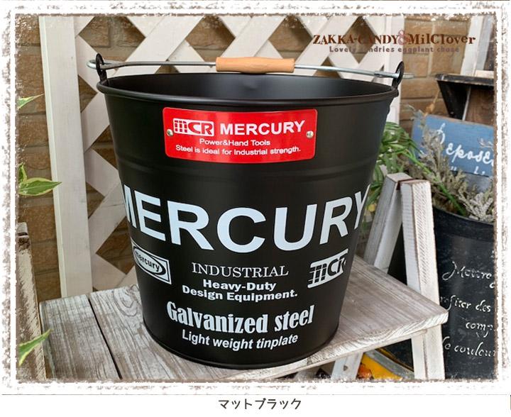 MERCURY マーキュリー ブリキバケツ レギュラー 【アメリカン雑貨】