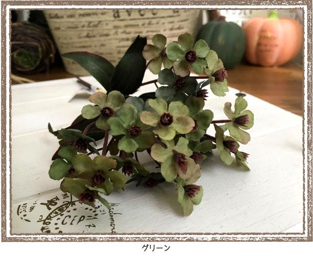 ライラックバンドル (1束3本)【フェイクグリーン アーティフィシャルフラワー 造花】