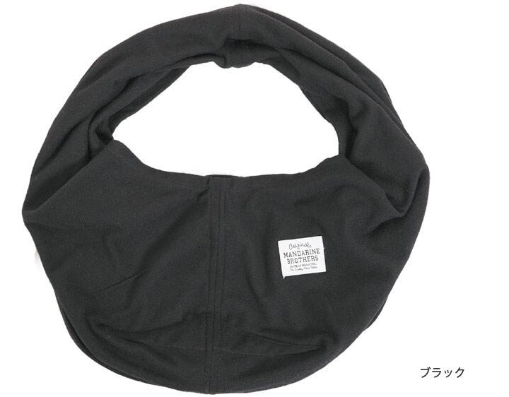 マンダリンブラザーズ  ドッグスリング / MANDARINE BROTHERS