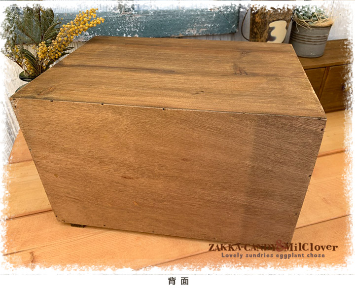 A4書類ケース 収納 ウッド ドゥー チェストL【】
