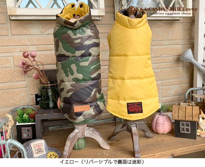 わんこ服 犬服 リバーシブル ダウンジャケット Air Balloon エアバルーン