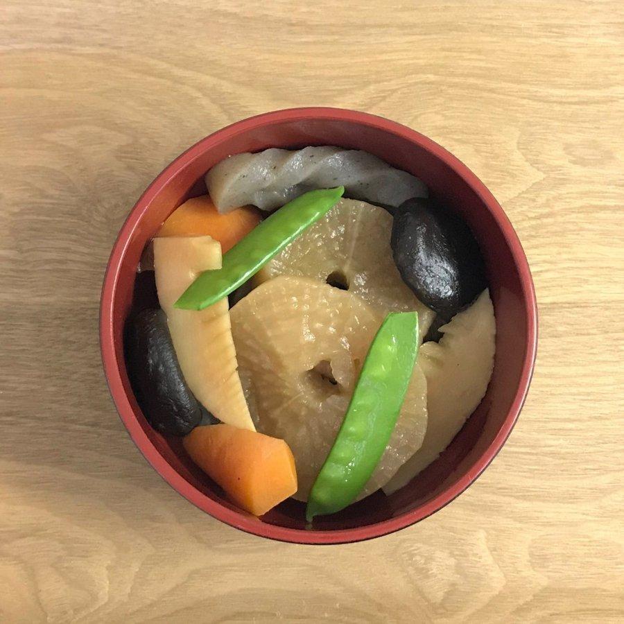【送料無料】蔵王へそ大根(乾燥野菜/凍み大根)50g×4袋セット