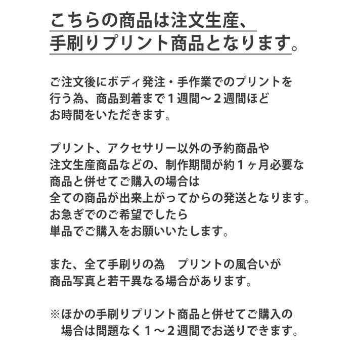 dark prison ドルマンカットソーワンピース(1色刷り)