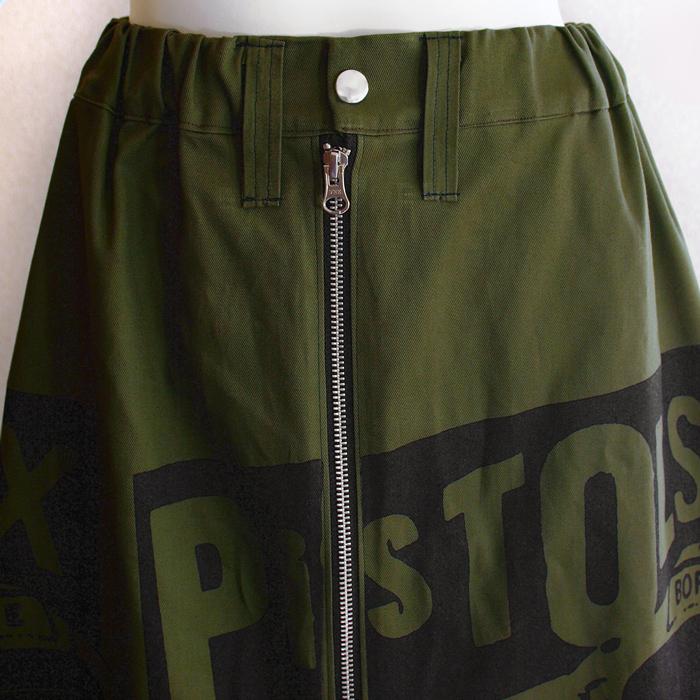 Pistolsバス ロングスカート