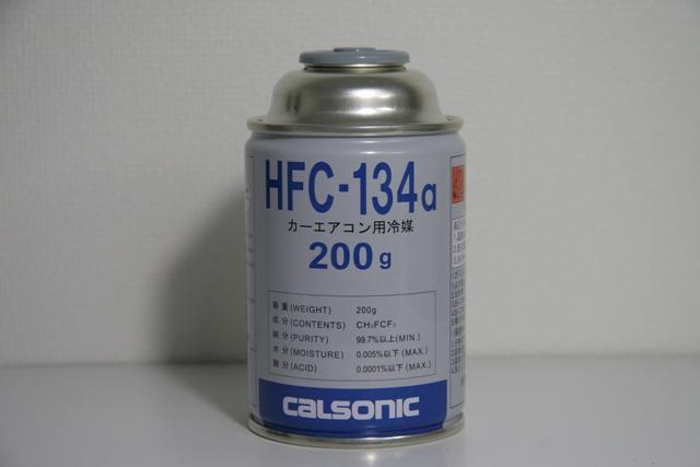 CALSONIC カーエアコン冷媒ガス HFC-134a