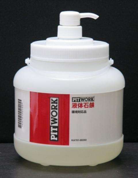 日産純正 液体石鹸 2L ポンプボトル