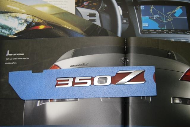 フェアレディZ33 輸出仕様350Z リアエンブレム