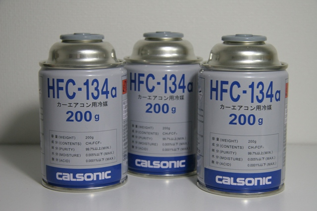 CALSONIC カーエアコン冷媒ガス HFC-134a