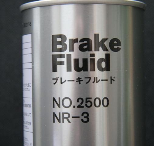 日産純正ブレーキフルード 2500 NR−3  500ml