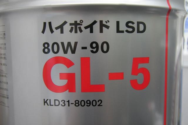 日産 デフオイルハイポイド LSD  GL-5  20L缶