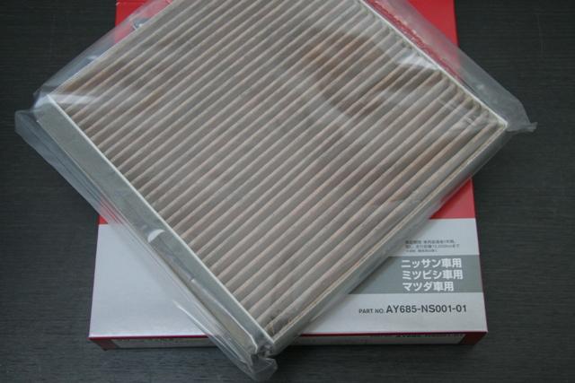 日産純正エアコンフィルター V35 V36 V37   花粉・PM2.5対応
