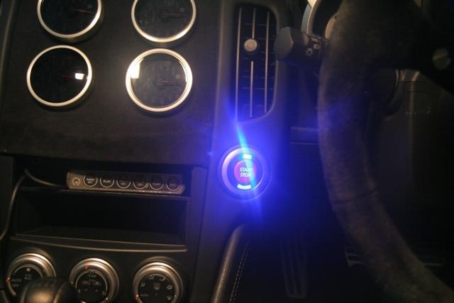 Z34レッドスタータースイッチ カラーLED