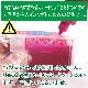 エプソン epson MUG-M マグカップ 対応 染料マゼンタ 120ml 詰め替えインク リピートインク