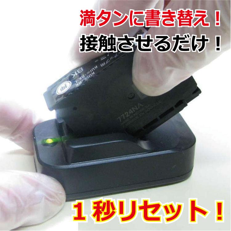 エプソン EPSON 対応 KUI(クマノミ) kui-6cl 用 詰め替えインク セット(6色x各60ml)ICチップ リセッター(USB電源式)
