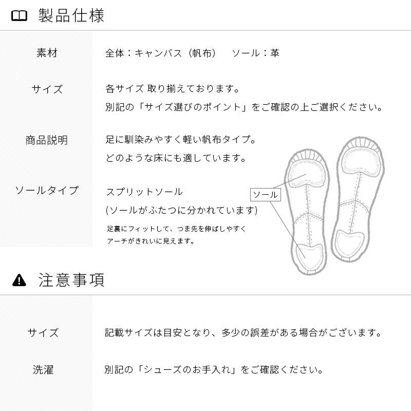 バレエ シューズ バレエシューズ(伸縮フィット) スプリットソール shoes-c ( 18〜27cm 伸びの良い特殊綿素材 足にしっかりフィット ダンスシューズ ピンク 白 ベージュ ブラウン 大人 子供 キッズ 新体操 zeemax 80205 80206 80207 80208 )【送料無料|即日発送】