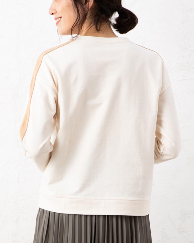 配色ラインフロントロゴ刺繍プルオーバー
