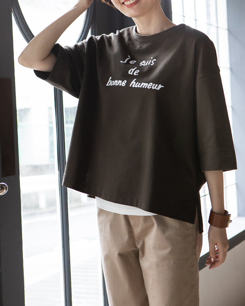 【NEW】ハイツイスト裏毛ロゴ入り7分袖プルオーバー(BOUNCY BOND)