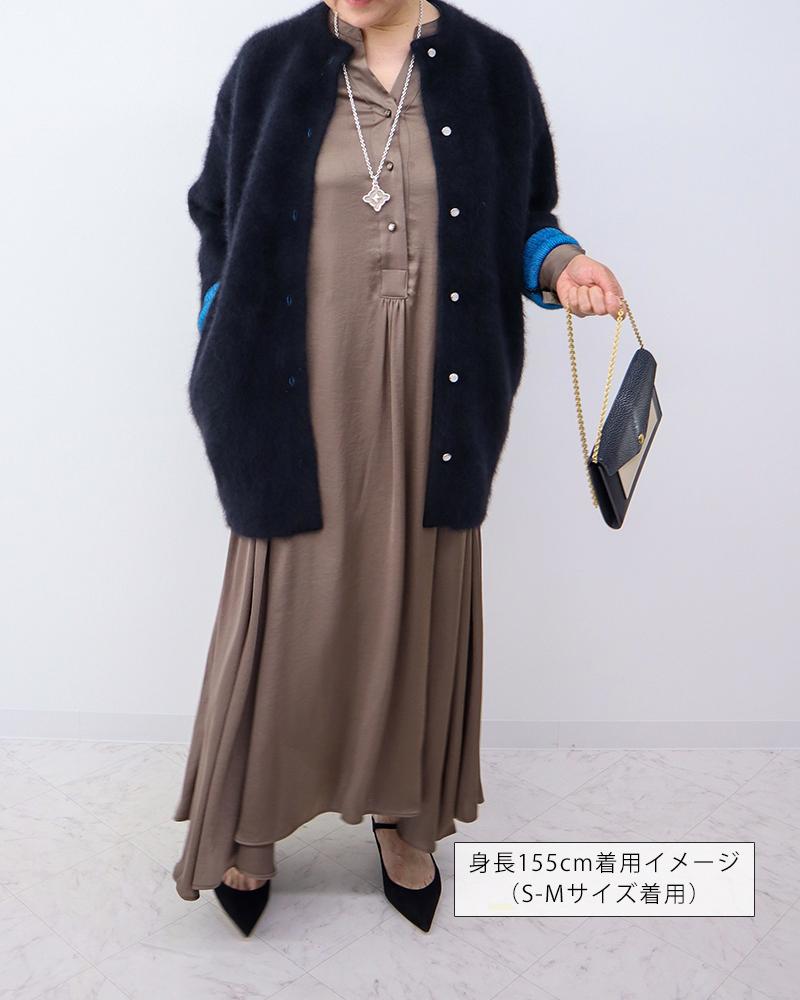 【KANAKO CLOSET】《予約商品(お届けは100日前後予定)》 ラクーン混ダブルフェイスニットコート