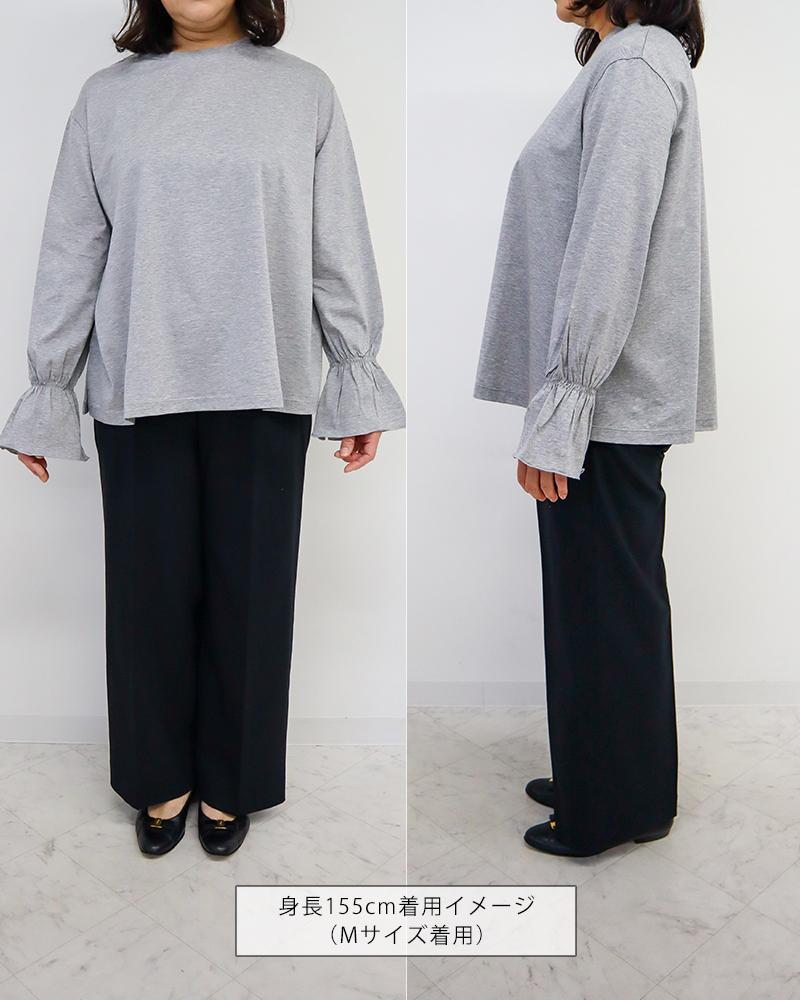 【Canaria Style】《予約商品(お届けは60日前後予定)》袖コンシャスデザインカットソー