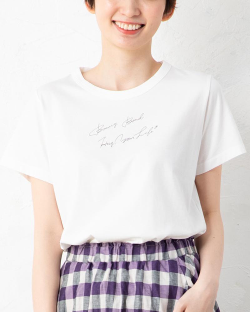 BOUNCYなロゴTシャツ(BOUNCY BOND)